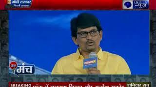 India News Manch: मोदी सरकार के 4 साल में विश्वास का माहौल कम हुआ - अल्पेश ठाकोर - ITVNEWSINDIA
