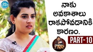 Actress Archana Exclusive Interview Part #10 | Frankly With TNR | Talking Movies with iDream - IDREAMMOVIES