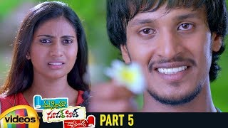 Ee Cinema Superhit Guarantee Latest Telugu Movie HD | Punarnavi Bhupalam | HH Mahadev | Part 5 - MANGOVIDEOS