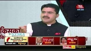 Chattisgarh में 72 सीटों पर मतदान, वोटर किस पर मेहरबान! | Chattisgarh Elections LIVE - AAJTAKTV