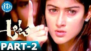 Aata Full Movie Part 2 - Siddharth Narayan, Ileana || V.N. Aditya || Devi Sri Prasad - IDREAMMOVIES
