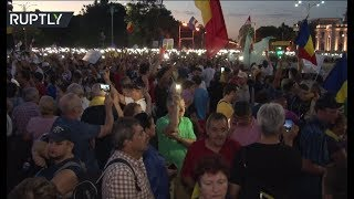 RAW: Thousands protest in Romania capital after police crackdown - RUSSIATODAY