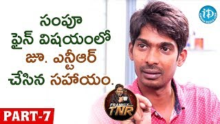 Actor Dhanraj Exclusive Interview - Part - 7 || Frankly With TNR || Talking Movies with iDream - IDREAMMOVIES