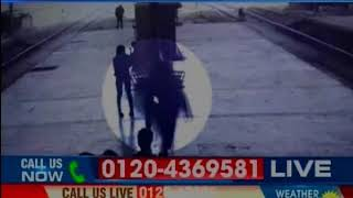 Man groped and kissed a woman at Turbhe Railway station in Navi Mumbai - NEWSXLIVE