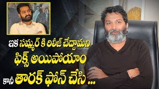 Trivikram about NTR's phone call to him after Harikrishna's demise | Aravindha Sametha - IGTELUGU