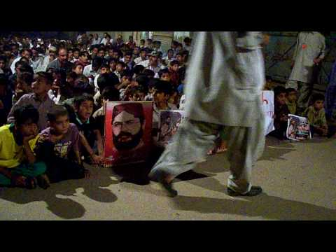 BSO AZAD ..2nd Anniversary Of Shaheed Balach Khan Marri