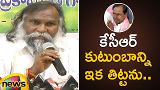 Jagga Reddy Praises KCR | Congress Party | Jagga Reddy To Meet TRS Leaders | Mango News - MANGONEWS