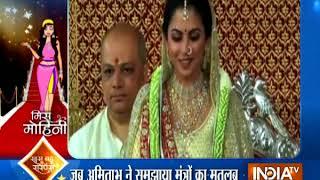 Amitabh Bachchan And Amri Khan Serve Food To Guests At Isha Ambani's Wedding - INDIATV