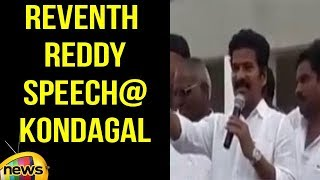 Revanth Reddy Excellent Speech At Kodangal Constituency | Mango News - MANGONEWS