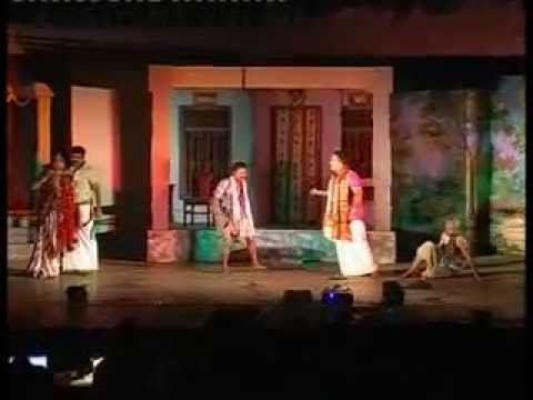 BAILA KURAL TULU DRAMA (BHIWANDI MEMBERS PRESENTS)