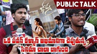 Nithiin Bheeshma Movie Genuine Public Talk || Rashmika Mandanna || Public Talk || IndiaGlitz Telugu - IGTELUGU