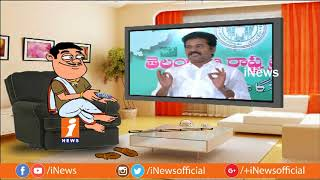 Dada Counter To Revanth Reddy Over His Comments on KCR    Pin Counter   iNews - INEWS