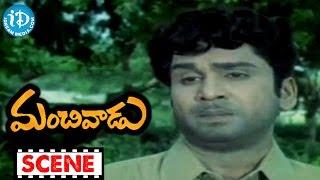 Manchivadu Movie Scenes - ANR Narrates His Flashback To Kanchana || Vanisri || KV Mahadevan - IDREAMMOVIES