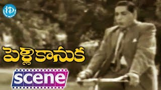 Pelli Kanuka Movie Scenes - Relangi Comedy    ANR    Krishna Kumari    Gummadi - IDREAMMOVIES