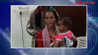 video : फिल्लौर पुलिस ने ढूंढा 6 महीने का चोरी हुआ बच्चा