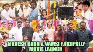 Mahesh Babu - Vamsi Paidipally movie launch - idlebrain.com - IDLEBRAINLIVE