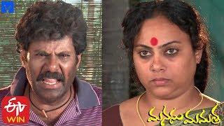 Manasu Mamata Serial Promo - 28th January 2020 - Manasu Mamata Telugu Serial - MALLEMALATV