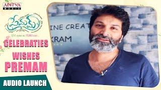 Celebrities Best Wishes To Premam AudioLaunch || Naga Chaitanya, Sruthi hassan||Gopi Sunder, Rajesh - ADITYAMUSIC