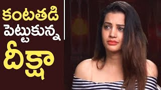 Diksha Panth Gets Emotional About Bigg Boss Contestants | TFPC - TFPC