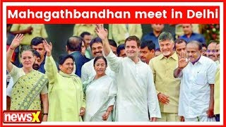 Anti-BJP meet a day before Parliament session, Mahagathbandhan meet in Delhi on Dec. 10 - NEWSXLIVE