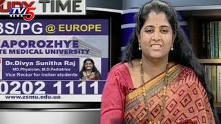 MBBS/PG in Zaporozhye State Medical University   Europe   Study Time   TV5 News - TV5NEWSCHANNEL