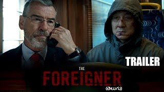 Jackie Chan's THE FOREIGNER (2017) || Telugu Trailer || Pierce Brosnan || Martin Campbell - IGTELUGU