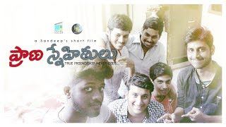 Prana Snehithulu | Telugu Short Film 2017 | HK Productions | Pixel Media | by Sandeep - YOUTUBE