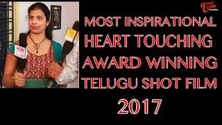 ATTENDER to I A S || Telugu Short Film 2017 || By Pothireddy Madhusudhan Reddy - TELUGUONE