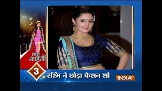 Here is Miss Mohini's latest masale-daar news package - INDIATV