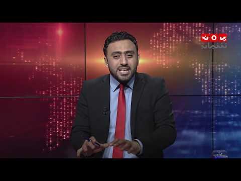عاصفة الحزم في عامها الرابع .. أهداف ونتائج ومآلات | حديث المساء