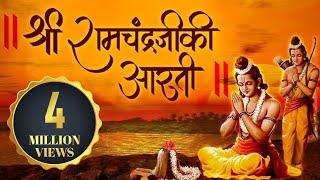 Shri Ramchandra Kripalu Bhajman | Shri Ram Aarti | Ram Navami Song - BHAKTISONGS