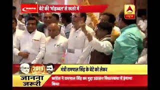 Congress create ruckus in MP's Vidhan Sabha over suicide of PWD minister's daughter-in-law - ABPNEWSTV