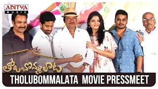 Tholu Bommalata Movie Press Meet | Dr. Rajendra Prasad, Vishwant Duddumpudi | Suresh Bobbili - ADITYAMUSIC