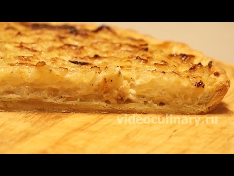 Рецепт - Французский луковый пирог от http://videoculinary.ru