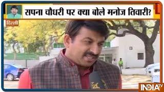 Exclusive: Manoj Tiwari - Rahul और Priyanka Gandhi में नेतृत्व को लेकर झगड़ा है - INDIATV
