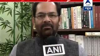 Cong feels what they didn't do in 10yrs is being done in 3months : Naqvi on Maken - ABPNEWSTV