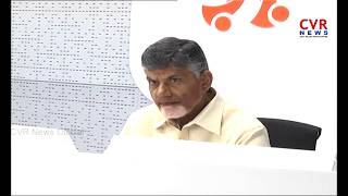 CM Chandrababu Naidu Meet with Micro Irrigation Company CEOs in Amaravathi | CVR News - CVRNEWSOFFICIAL