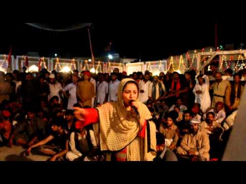 AINEY GOHAR - live performance in Sehwan Sharif 2014 - part 2 sangat hafizabad - Click By UMAR JATT
