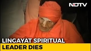 Seer Shivakumara Swami, Padma Bhushan Winner, Touched Lives Of Millions - NDTV