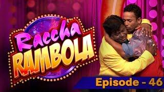 Jabardasth  R P's Raccha Rambola Stand-up Comedy Show - 46 - MALLEMALATV