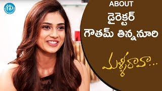 Aakanksha Singh About Director Gowtam Tinnanuri || #MalliRaava || Talking Movies With iDream - IDREAMMOVIES