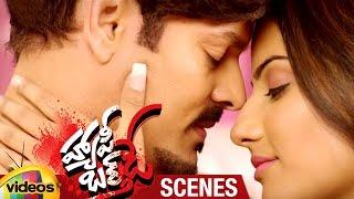 Sye Shravan Disturbed by Jyothi Sethi's Relationship   Happy Birthday Telugu Movie Scenes - MANGOVIDEOS