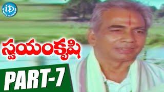 Swayamkrushi Full Movie Part 7 || Chiranjeevi, Vijayashanti || K Viswanath || Ramesh Naidu - IDREAMMOVIES