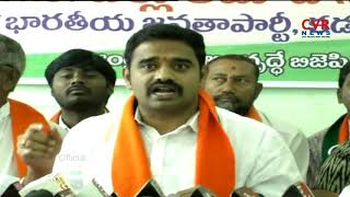 BJP Leader Bandi Prabhakar Comments on CM Chandrababu Naidu | CVR News - CVRNEWSOFFICIAL