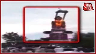 Muharram मैं ताज़िए के बिजली की तार को छूने से झुलसे लोग - AAJTAKTV