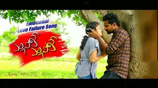 Yellipoke ll yellipoke ll Telugu ll Short film ll - YOUTUBE