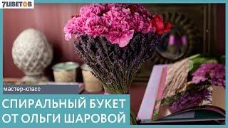 Вебинар Ольги Шаровой
