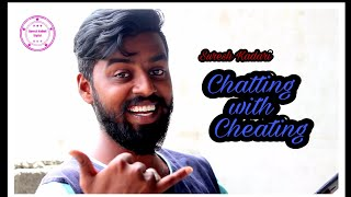 CHATTING WITH CHEATING | SURESH KADARI | LATEST TELUGU SHORT FILM 2019 | SURESH KADARI DIGITAL - YOUTUBE