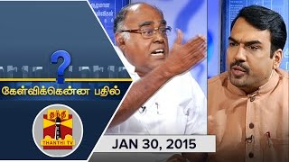 Kelvikku Enna Bathil 30-01-2016 Interview With Pala. Karuppiah – Thanthi TV Show Kelvikkenna Bathil