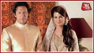 आज सुबह: Imran Khan Marries For The Third Time - AAJTAKTV